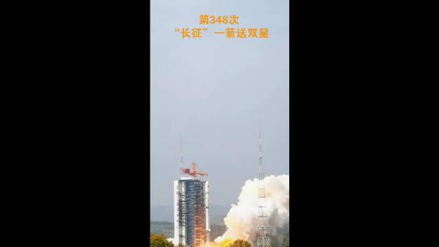 我国在太原卫星发射中心用长征四号乙运载火箭……