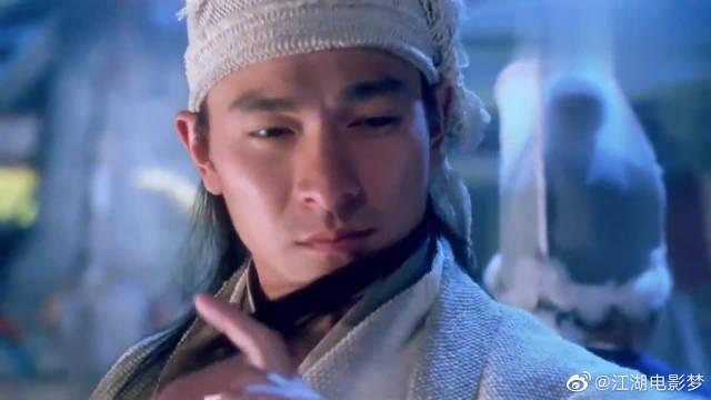 一部90年经典武侠片《刀剑笑》,刘德华主演,刀光剑影堪称一绝