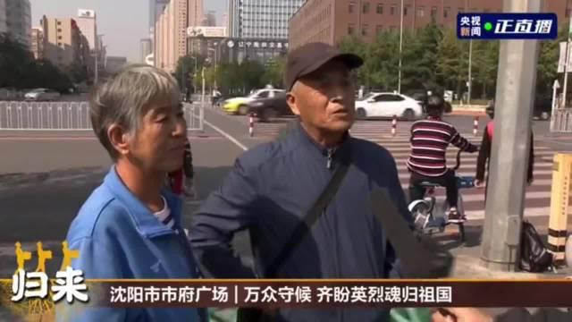 两位老人从锦州赶来,老人说,有位参加抗美援朝的老乡姓董……