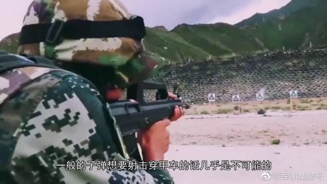 """达姆弹的弹头极软,却被称为""""变态弹药""""?到底是为何?"""