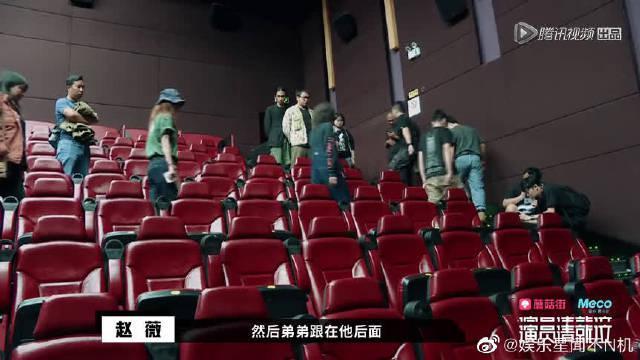 赵薇为拍《哥》跑到电影院?