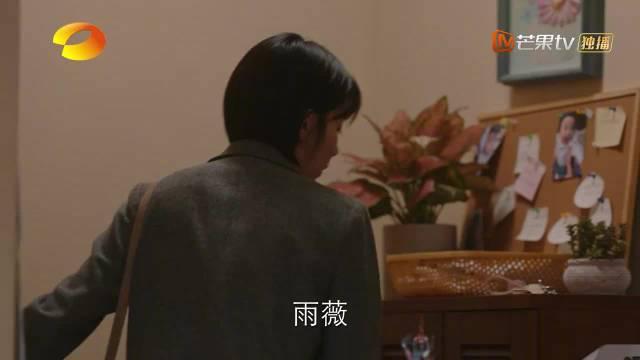 张芝芝@阚清子 回家看到雨薇站在窗边抓蝴蝶吓得不轻