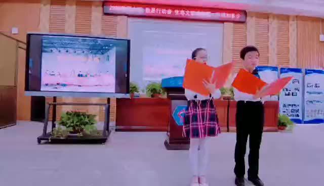 2020美丽中国 我是行动者 生态文明进校园