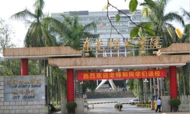 茂名市今年456人考上东莞理工学院,是东莞市外最多生源录取的城市