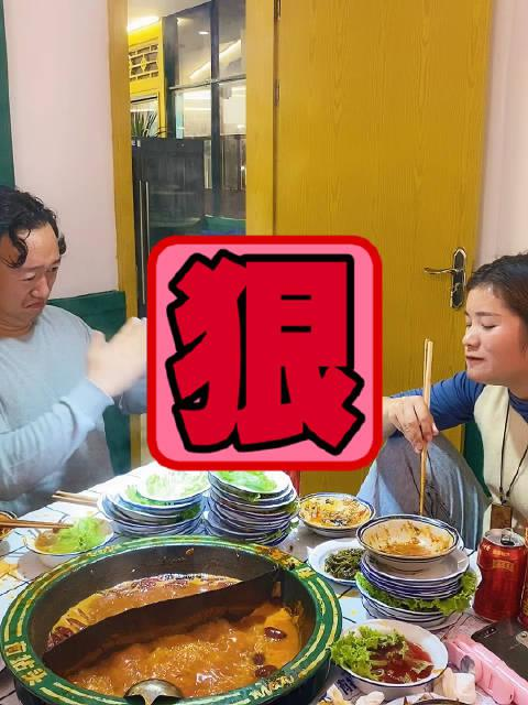 好吃的火锅,我一般都是点一桌,没服过谁
