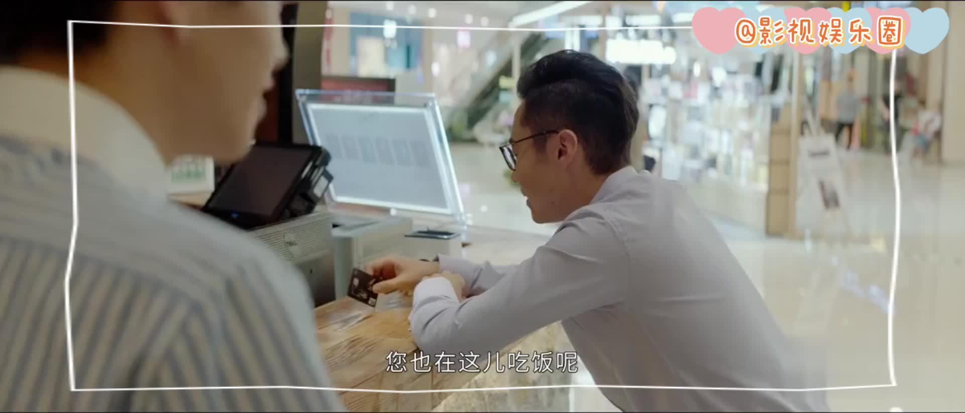 电视剧《平凡的荣耀》 郝帅发现殷盛超突然名牌奢侈品加身……