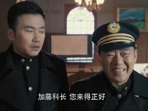 加藤因李子龙被扣押来警察厅询问缘由,唐飞和上司联手唱双簧