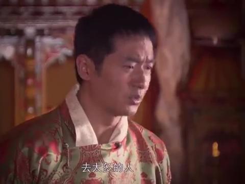 西藏秘密:扎西带赎金赎女儿,可绑匪却不见踪迹!他们不要钱了?
