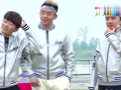 兄弟团横渡长江自爆体重,陈赫却不肯说,被李晨爆出来差点急了