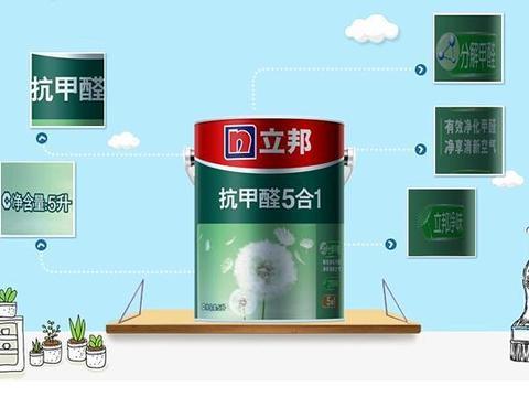 被误以为是日货的中国品牌,创始人和李嘉诚还是同乡,今身家千亿