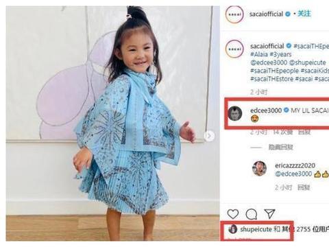 陈冠希女儿近照,3岁Alaia跳舞气质好,发际线让人担忧