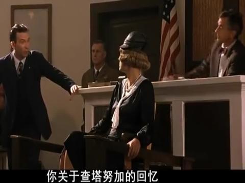 被告的律师拿出铁证,原告律师拒绝相信,两人在法庭上争执起来!