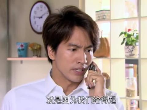 绑匪来电索要一千万,总裁选择报警,灰姑娘误会他失去理智!