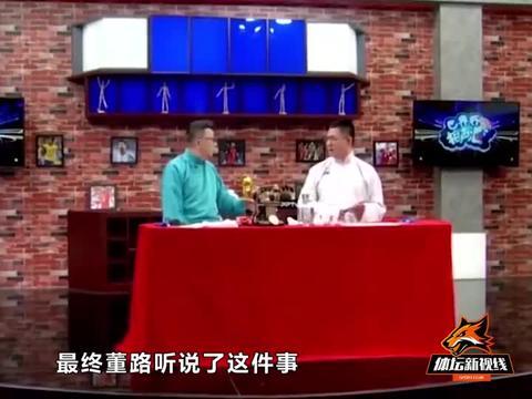 当年董路花费55万,买下米卢在北京的房子,如今是赚还是赔了?