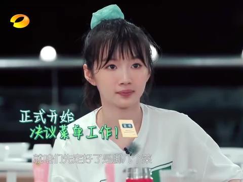 中餐厅:林大厨菜品定价都是8,赵丽颖复读机上线:888888!