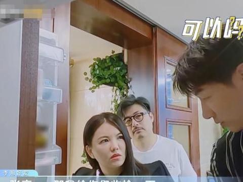 张亮帮李湘清理冰箱,看清最后拿了多少东西,还以为逛了批发市场