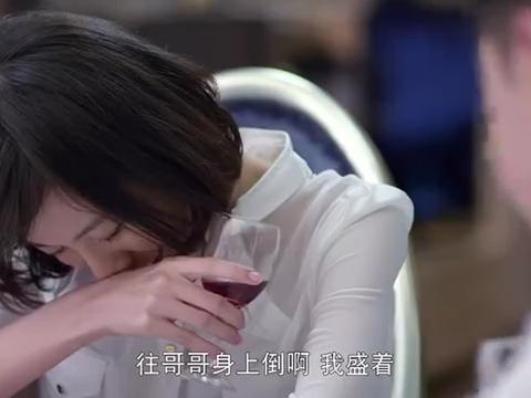 王爱华当即质问唐乔菲是否知道表姐和表姐夫打算离婚的事情
