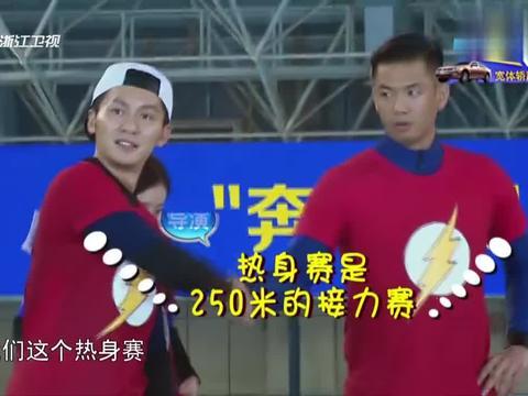 节目组太会搞事情,比赛游泳接力,邓超看到孙杨马上开始嘚瑟!