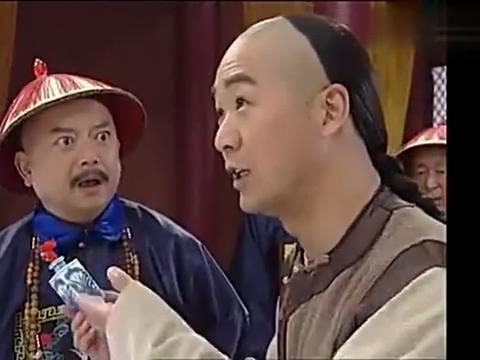 纪晓岚首当其冲以身试毒,九莲子茶使十四王爷害怕试药!
