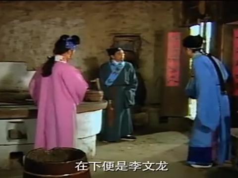 济公:李秀才心高气傲,最后还得靠写对联为生!