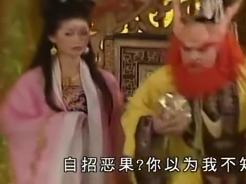 蟹仙对龙王道出了七情六欲石的来历,天上的神仙都会被他控制
