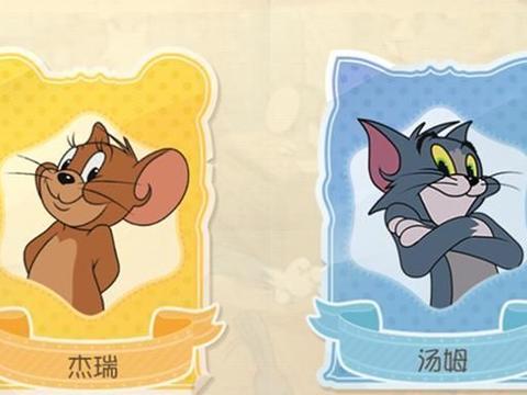 """猫和老鼠手游:高级学业是玩家的中等水平?特级学业才算""""脱新"""""""
