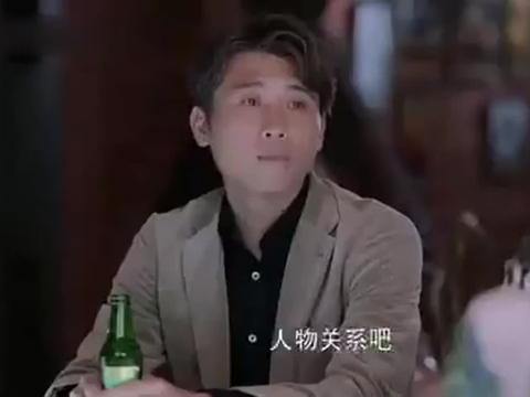 都市剧:景雅遇到诈骗团伙,白志勇正面刚江小美前夫!