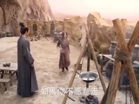 花千骨用铁锅做饭,不想听竹染多言!
