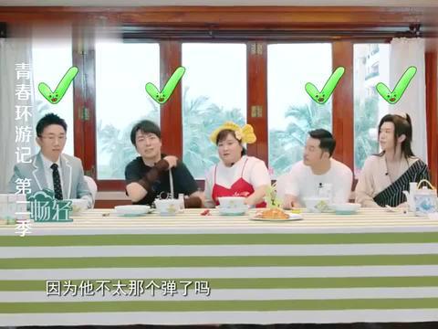 青春环游记:杨迪承担了所有的笑点,一张嘴就是包袱,太可爱了