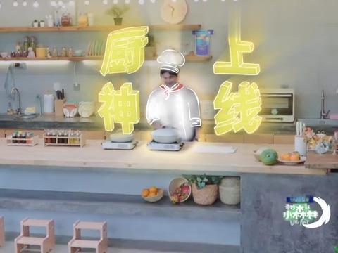 奇妙小森林:厨神吴奇隆上线,夏季必备拍黄瓜,让人食欲大增!