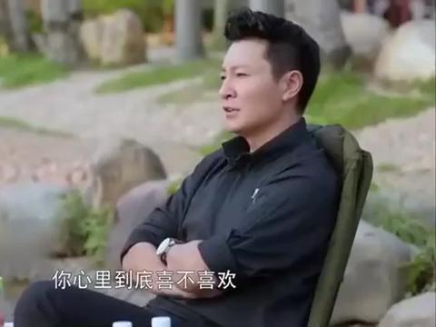 都市剧:黄九恒为白志勇介绍女友,穆萍太热情吓坏老白