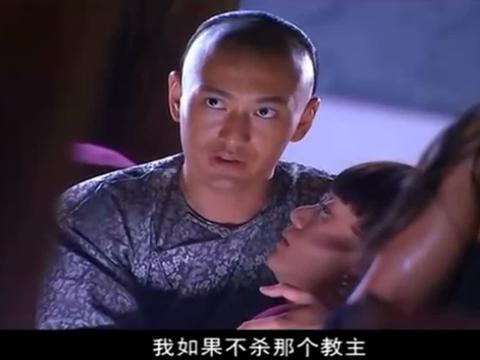 韦小宝误认神龙教,无意中救了教主和夫人,不小心当上白龙使
