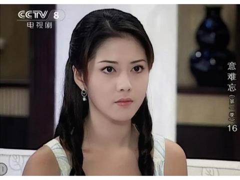 《意难忘》的童年女神黄雪莲,41岁美貌依旧,新剧演欧阳妮妮妈妈