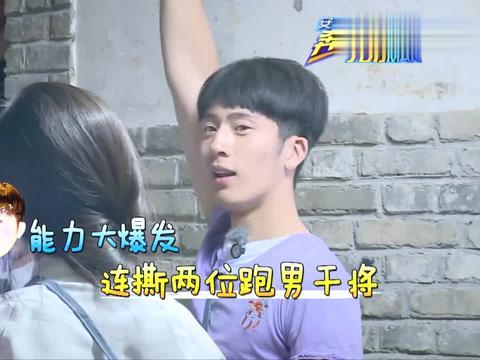 """杨颖选择""""复活""""李晨,陈赫瞬间欲哭无泪,复活吉祥物名不虚传"""