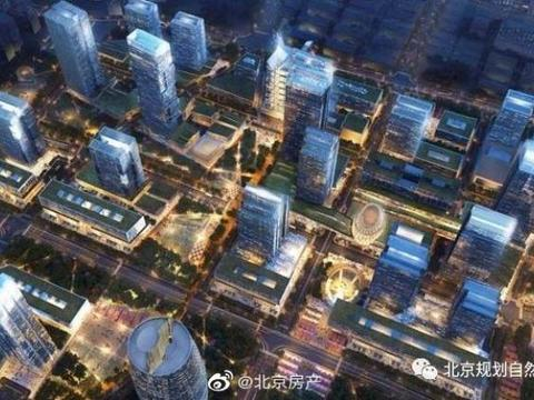丽泽新进展!城市航站楼计划年底开工建设