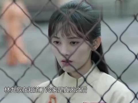 鞠婧祎终于越狱成功,却因冷念之的自作聪明,差点命丧火车站