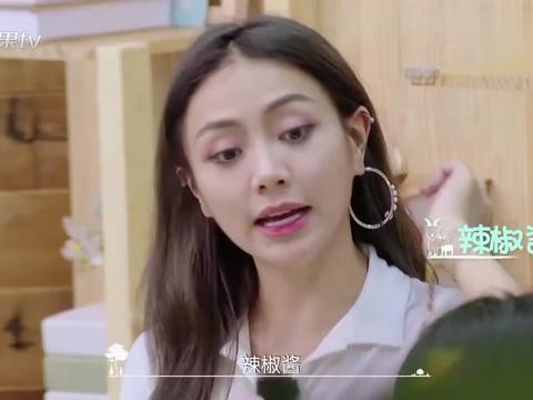 许佳琪谢可寅一口气吃五个粽子,陈哲远懵了:女团不用身材管理?