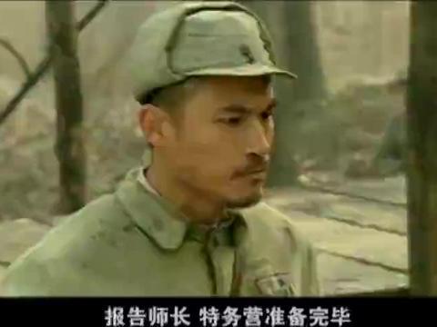 红日:沈振新胆子真大!两万人藏在村子里,从张灵甫的眼皮下跑了