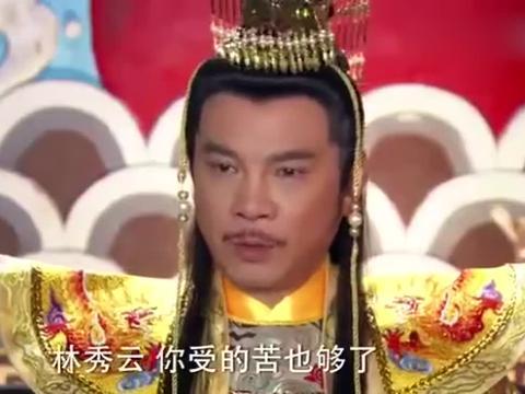 皇上赐婚解冤案,秀云杜贤终成美眷,济公来牵线