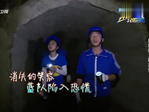 红队变身矿工分矿凿墙,王宝强竟拿出开心果,气氛瞬间变轻松