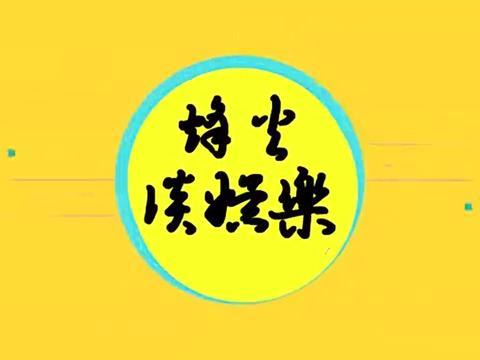 甜甜的姑娘吴倩,连王思聪都为她宣传新剧,还夸道甜到刀刀暴击