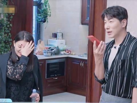 王诗龄和李湘通话,怼妈又拆台王岳伦,对张亮的称呼,暴露教养
