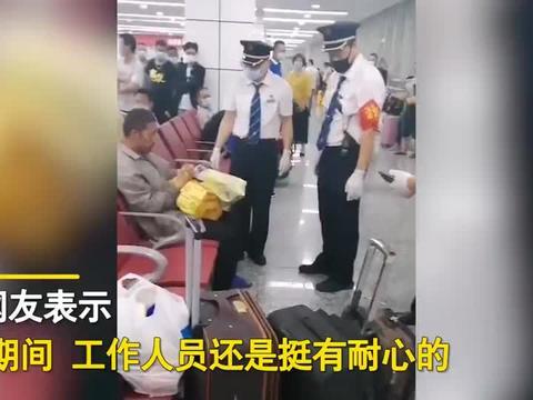 男子在广州车站不戴口罩,工作人员帮他戴口罩,却被其一把打落