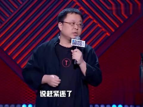 《脱口秀大会3》罗永浩:我们晚点再收购苹果公司!好不好嘛!