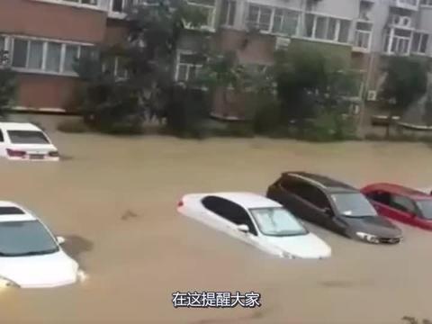 """宝马车因大暴雨被淹,索赔需要""""暴雨证明"""",气象局会给开吗?"""