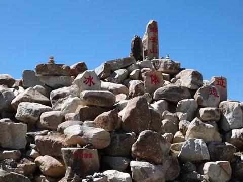 理塘去稻城,海拔4696米的兔儿山海子山,太壮观了不愧是世界之最