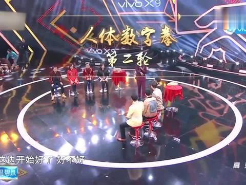 王牌:张国立瞧不起潘长江,不料潘长江上场就赢下两局,情何以堪