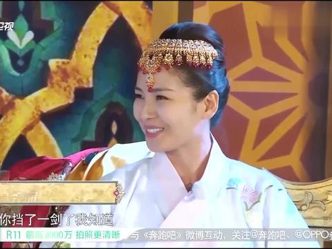 奔跑吧:鹿晗和刘涛两位嫌疑人互相甩锅,刘涛直呼小鹿太坏了