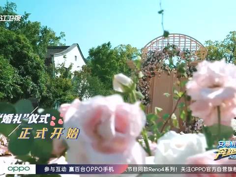 郑恺的新娘李潇潇出场,颜值太高引发兄弟团惊呼,恺恺都紧张了