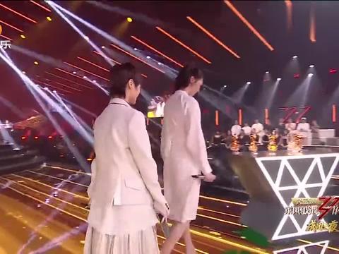 李宇春宣布第一个成团名额,黄龄名字一出,张雨绮都为他尖叫!